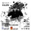 Event arye de siul dybbuk bar jogjakarta sat 2 dec for Terrace karaoke jogja